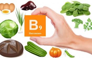 Содержание витамина В9 в продуктах: признаки недостатка